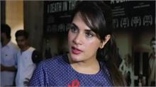 AMU के दो छात्रों की गिरफ्तारी पर रिचा चढ्डा के निशाने पर आई कोमल शर्मा