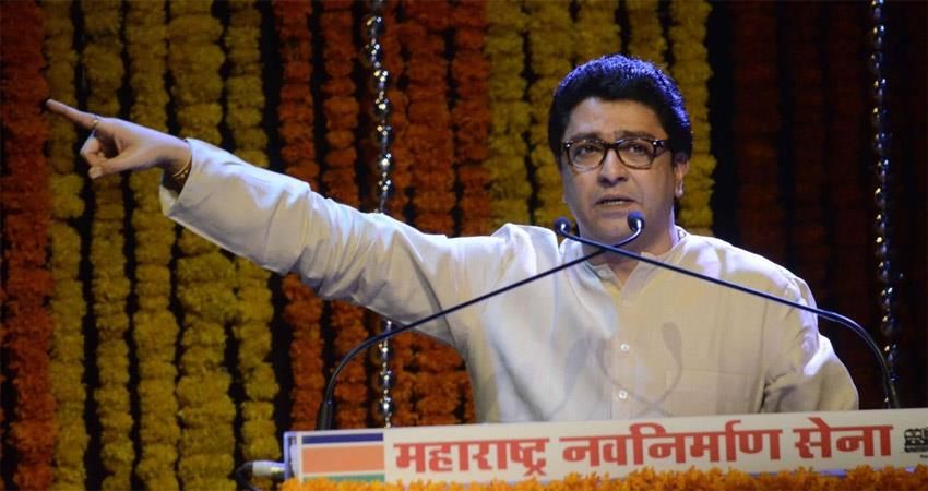 8-mns-activists-arrested-for-digging-footpath-in-mumbai
