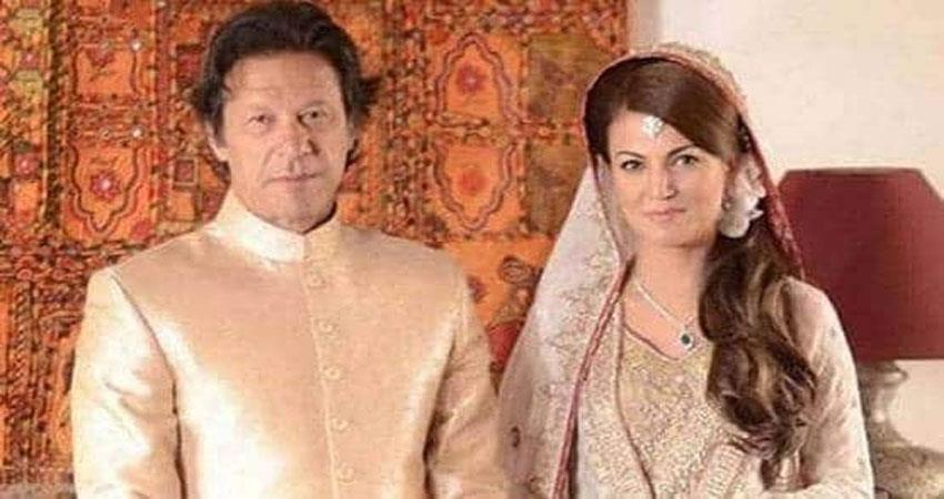 imran khans kashmir policy blasts ex-wife reham khan says pappu is pak government