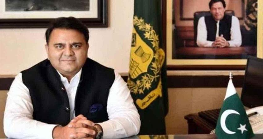 fawad-chaudhary-said-pulwama-attack-was-a-great-success-albsnt