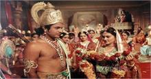 जानकी नवमी आज: सीता के जन्मदिवस पर ही दूरदर्शन पर धरती में समाएंगी सीता
