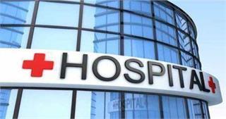 प्राइवेट अस्पतालों की लूट बरकरार : बिल पहुंचा एक करोड़ के पास मरीज पहुंचा वेंटिलेंटर...