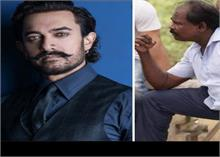 आमिर खान के इस करीबी शख्स का हुआ निधन, पिछले 25 साल से थे साथ