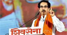 महाराष्ट्र में राज्यपाल के फैसले के खिलाफ सुप्रीम कोर्ट पहुंची शिवसेना