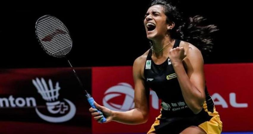 pv sindhu created history by winning bwf world badminton championships 2019