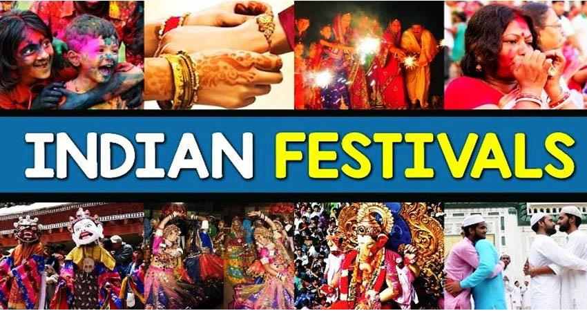 see list and know which festival will be which day in the month of july