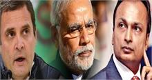 राफेल डील : राहुल गांधी ने बैंक गारंटी को लेकर PM मोदी पर साधा निशाना