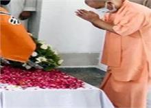 'कल्याण' के सहारे BJP खोज रही यूपी में जीत का फार्मूला!