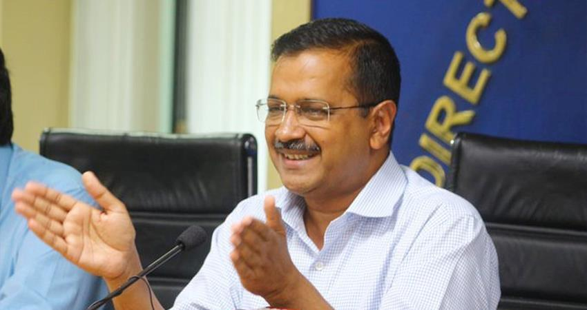 jamia violence cm arvind kejriwal appeals to the people do not be seduced by anyone