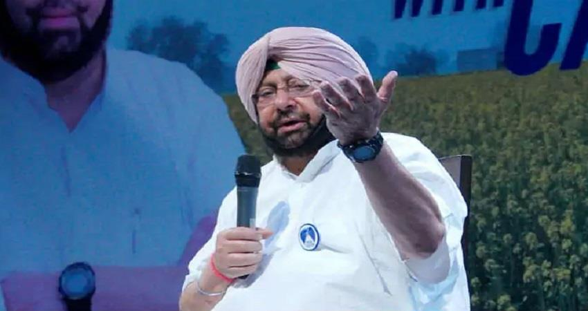 amarinder-singh-center-to-return-money-chinese-companies-in-pm-cares-fund-pragnt