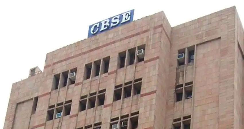 cbse 10th-12th compartment exam admit card released
