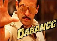 फिल्म Dabangg 3 के समर्थन में आये फैंस ने #AwaitingDabangg3 ट्रेंड कराया