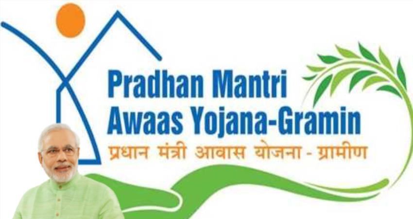 cii says need to re introduce pradhan mantri awas yojana pmay add insurance provisions rkdsnt
