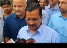 केजरीवाल सरकार ने केंद्र से की बहुगुणा को भारत रत्न देने की मांग, प्रस्ताव पारित