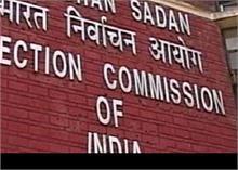 चुनाव आयोग ने किया पासवान के निधन से रिक्त राज्यसभा सीट के उपचुनाव का ऐलान