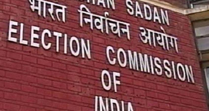 ramvilas paswan demise by election for vacant rajya sabha seat election commission rkdsnt