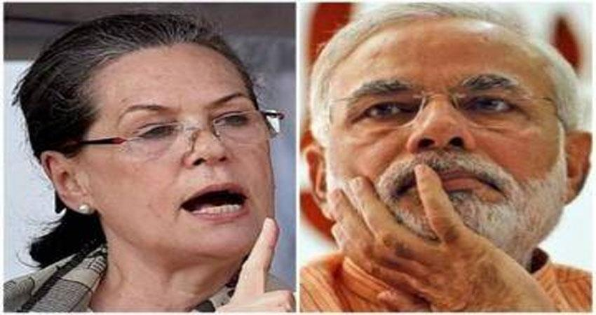sonia gandhi said modi government standing against traditions independence day pragnt