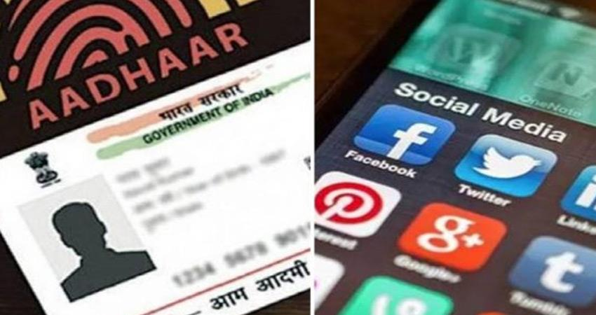 supreme court said issue of linking social media profiles with aadhaar needs decided earliest