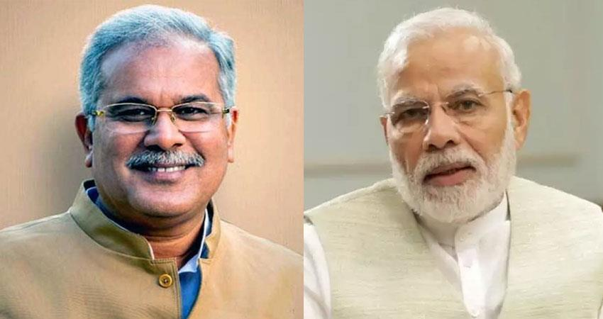 chhatisgarh cm bhupesh baghel letter to pm narendra modi