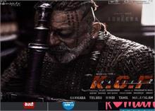 संजय दत्त अपनी पहली पैन-इंडिया फिल्म 'केजीएफ चैप्टर: 2' के लिए है बेहद उत्साहित!