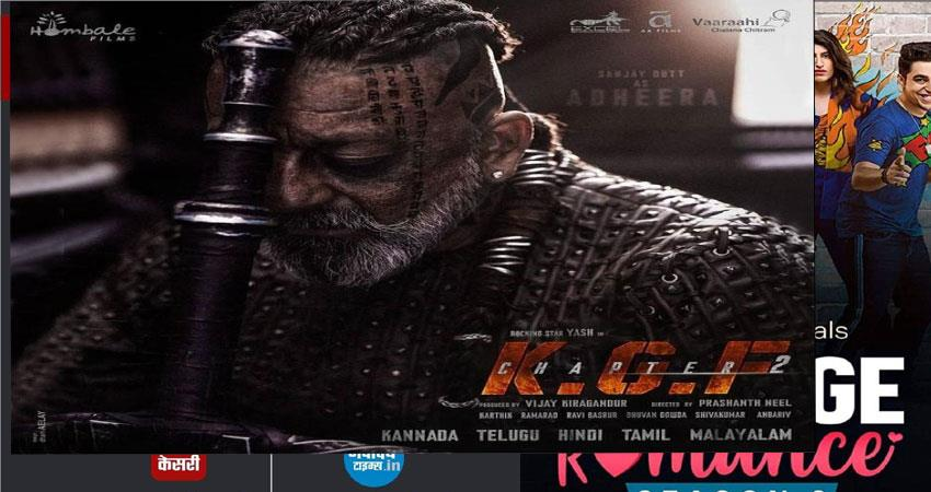 sanjay dutt is very excited for his first pan india film kgf chapter 2 djsgnt