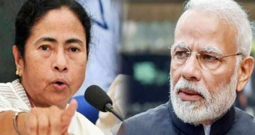 mamta banerjee gave this suggestion to pm modi to deal with the economic crisis