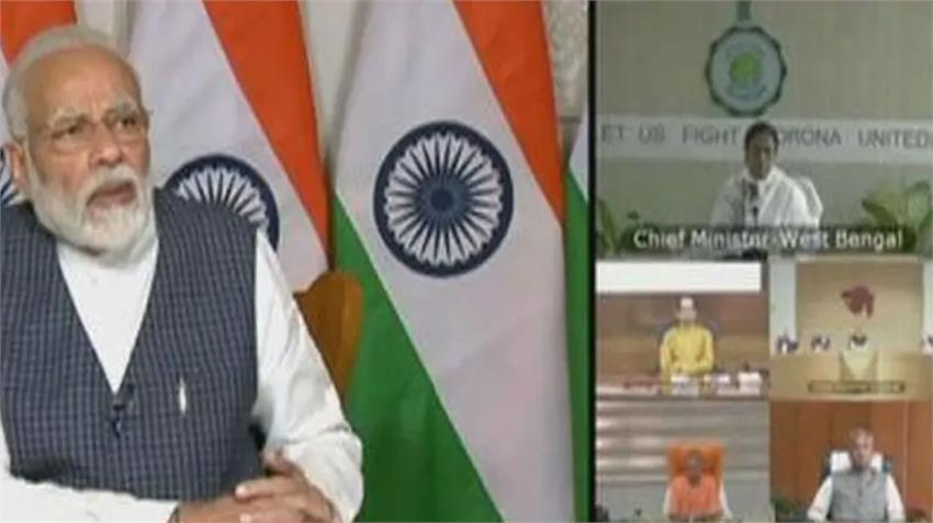 narendra modi video conferencing state govt ask tough questions corona virus lock down rkdsnt