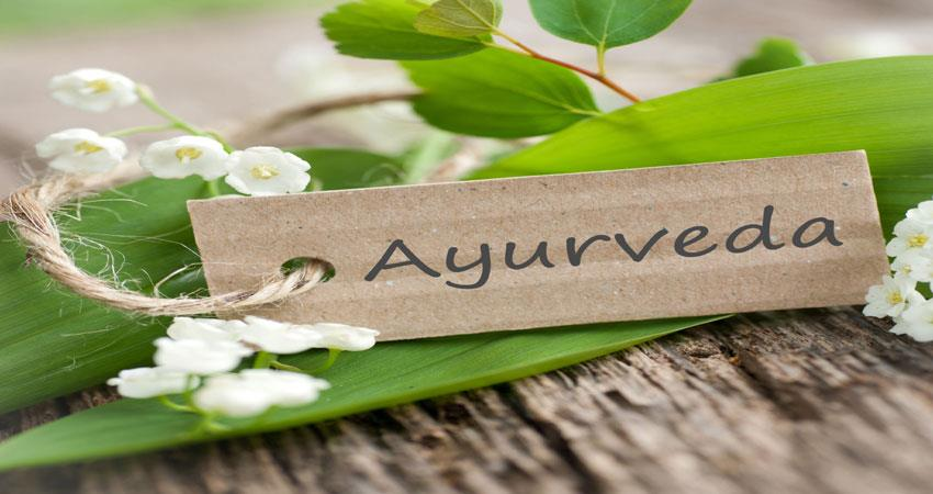 ayurveda is an indian traditional science aljwnt