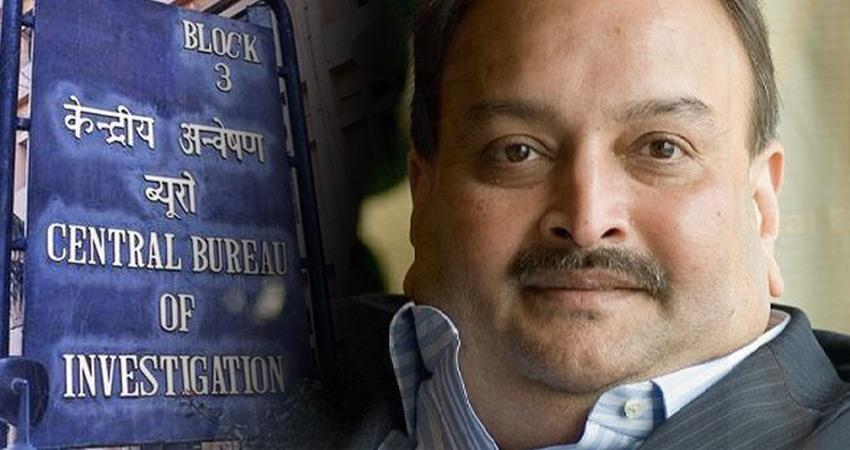mehul-choksi-issue-ministry-of-external-affairs-said-india-determined-bring-fugitives-back-rkdsnt