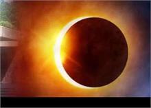 नेहरू तारामंडल से दिखा सूर्यग्रहण का अद्भुत नजारा, रिकॉर्ड की गई सुंदर खगोलीय घटना