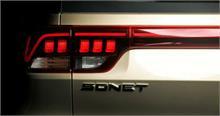 Kiya Motors ने बनाया प्लान! नहीं उतारेगी टाटा नेक्सन ईवी के टक्कर की इलेक्ट्रिक कार