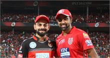 IPL 2020 KXIP VS RCB: RCB को मिली करारी हार, 97 रनों से किंग्स इलेवन पंजाब ने जीता मैच