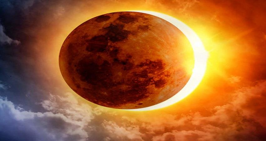 solar-eclipse-2020-three-miraculous-mantras-give-benefit-in-surya-grahan-prsgnt