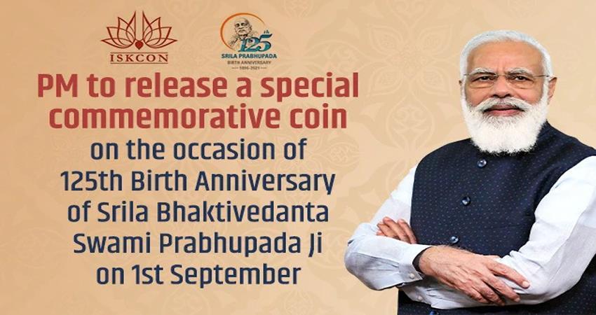 PM to inaugurate 125th birth anniversary celebrations of ISKCON founder Tomorrow