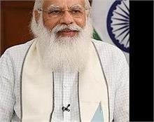 सिर्फ पार्टी नेताओं के बीच नहीं, समाज में सेवा कार्यों से 20 दिन मनाया जाएगा नरेंद्र मोदी का जन्मदिन