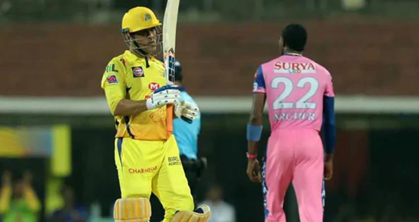 ipl 2020 live sanju blast innings against chennai hit half century balls rkdsnt