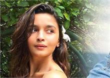 आलिया भट्ट और रोहित सराफ 5 साल बाद आए साथ, देखें वीडियो