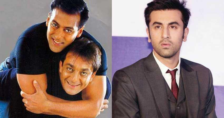 ranbir-kapoor-again-commented-on-salman-and-sanjay-dutt
