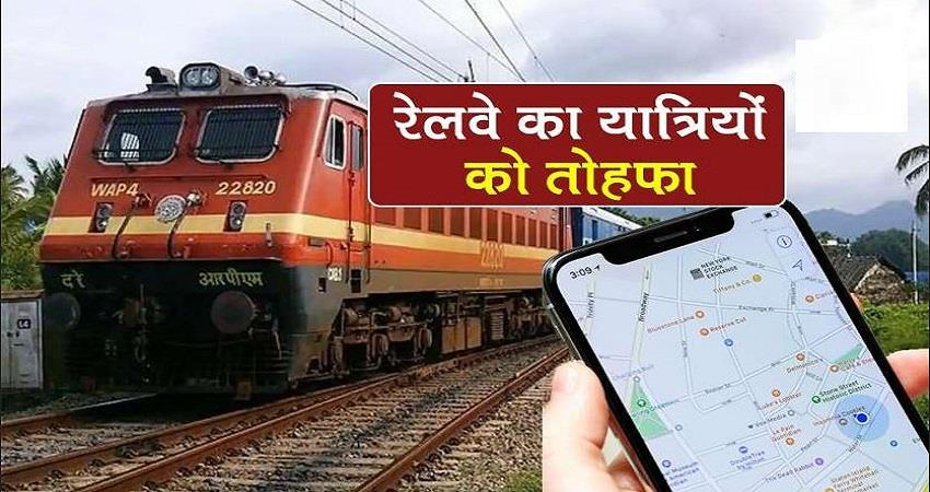 the-railway-will-monitor-every-train-with-ohe-inspection-app-prsgnt