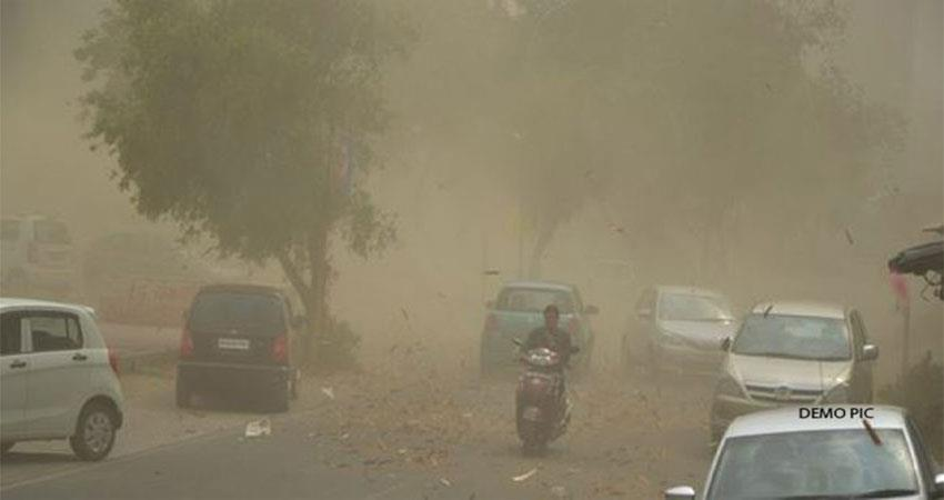 weather-in-delhi-due-to-a-dusty-storm