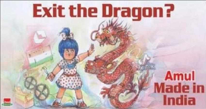 twitter-deactivates-amul-account-over-exit-the-dragon-prsgnt
