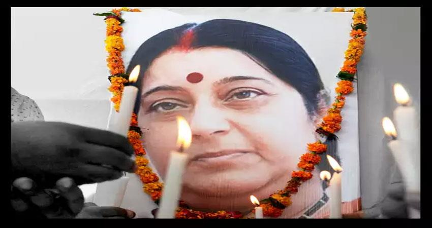 sushma was also worried about mother bharati at the last minute pm