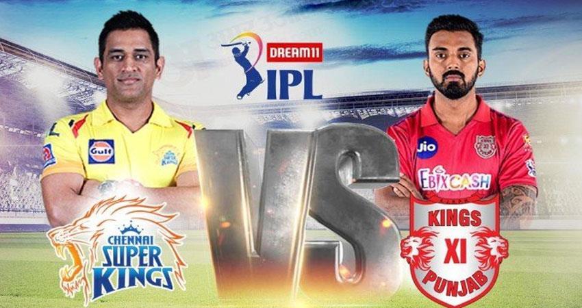 ipl2020 kxipvscsk chennai super kings won by 10 wickets pragnt