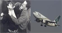 पाकिस्तान के विमान में बवाल, पायलट और केबिन क्रू में हुई जमकर हाथापाई