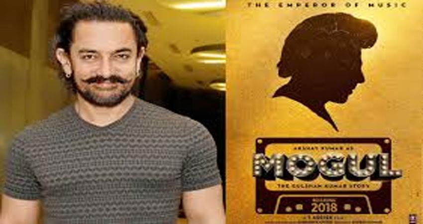 aamir khan changed his decisionwill work with subhash kapoor in mogul