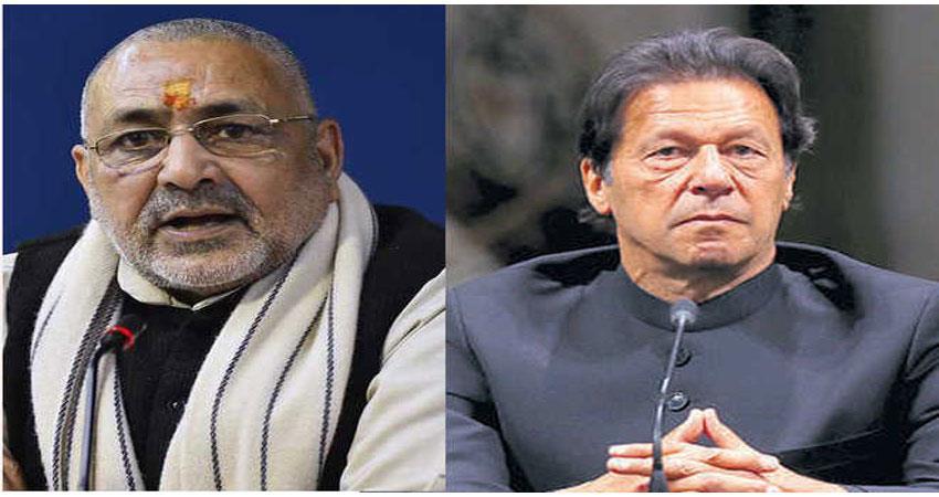 giriraj singh now it depends on pakistan when it will eat its first shell