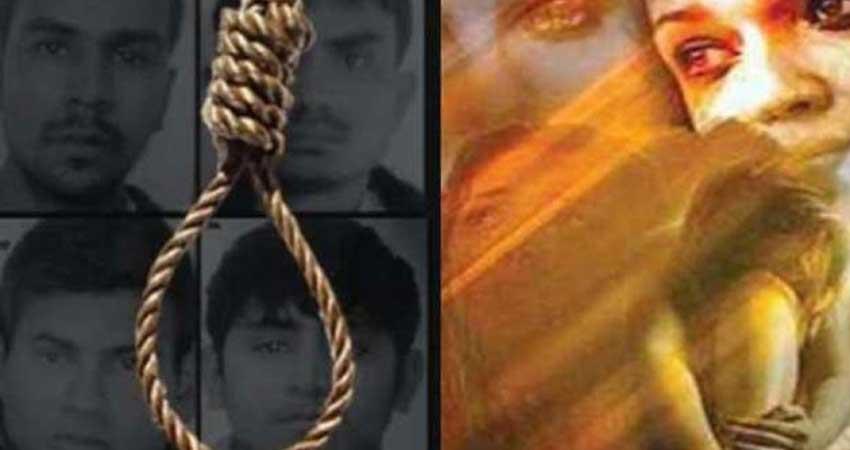 convict mukesh singh  mercy petition president nirbhaya gangrape case