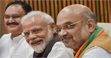 आखिर क्यों BJP ने चुनावी वर्ष में बदल दिये CM फेस, क्या है मजबूरी ?