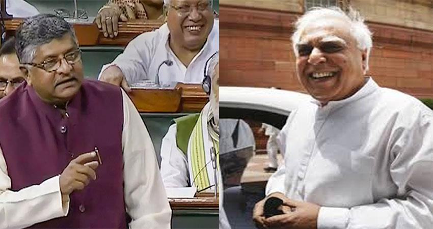 the picture of changing india the existence of three divorce bills law minister