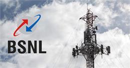 BSNL लगाएगा फ्री वाईफाई हॉटस्पॉट, गुजरात से की शुरुआत